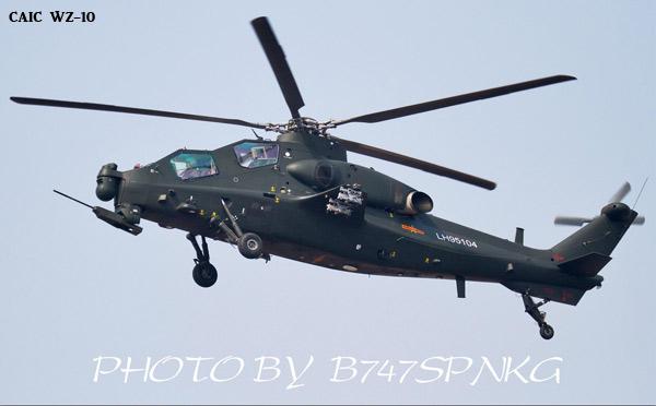 Elicottero Piccolo : Nuovo elicottero cinese da ricognizione armata sobchak