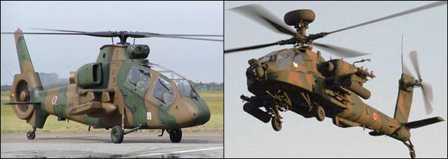Elicottero Leggero : Nuovo elicottero cinese da ricognizione armata sobchak
